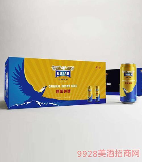 欧加原浆黄啤320ml