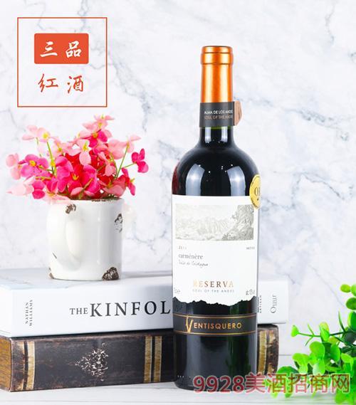 冰川酒庄珍藏佳美娜红葡萄酒