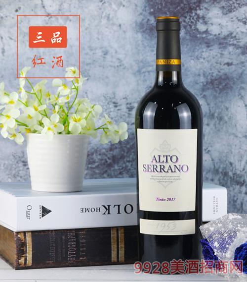 柏来觅塞拉诺干红葡萄酒
