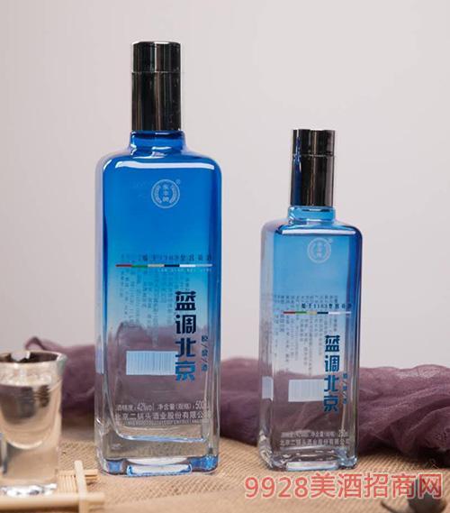 蓝调北京原浆酒
