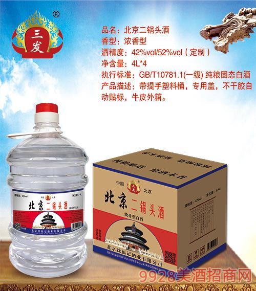北京二锅头桶酒4L