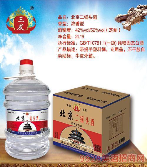 北京二锅头桶酒2L