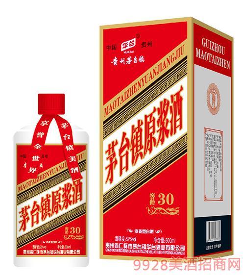 茅台镇原浆酒窖龄30-52度500ml