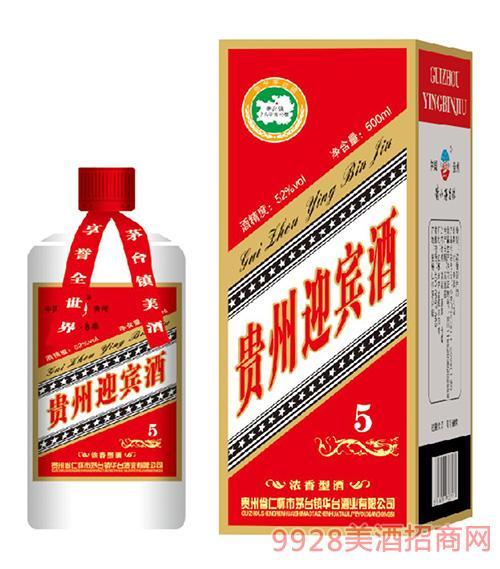 贵州迎宾酒5