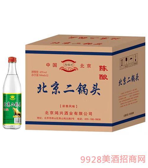 鸿兴北京二锅头(绿标)42度500mlx12