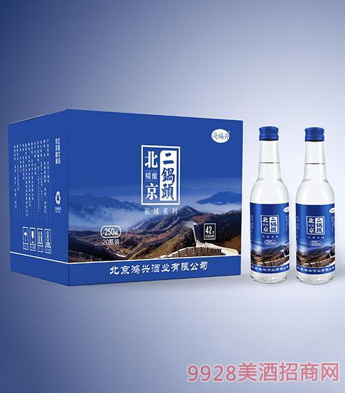鸿兴北京精酿二锅头42度250ml