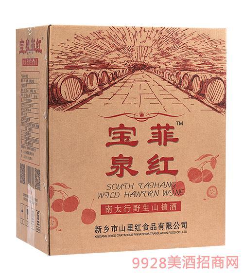 宝泉菲红山楂酒(箱)