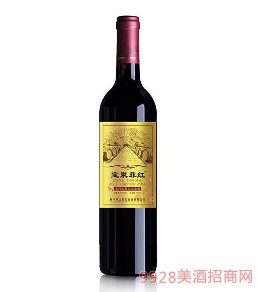 宝泉菲红山楂酒15度750ml