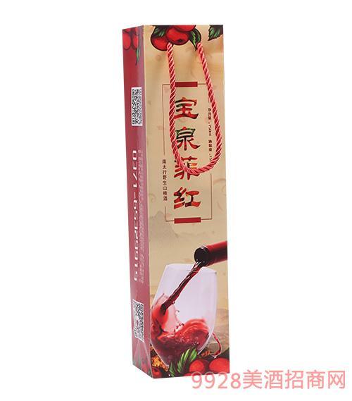 宝泉菲红山楂酒15度750ml礼盒