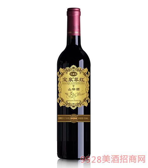 宝泉菲红山楂酒12度750ml无糖型