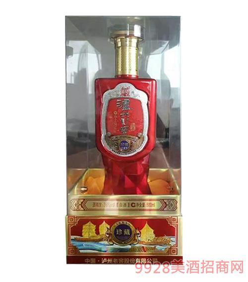 �o州U窖酒珍藏52度500ml