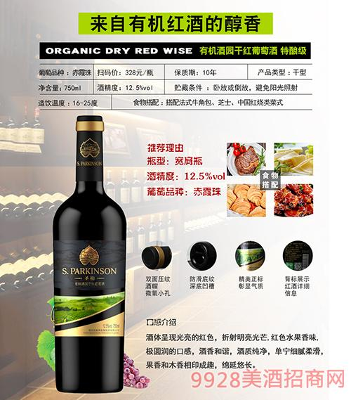 国产酒定制-3