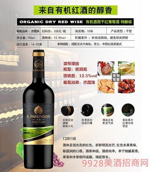 ���a酒定制-3