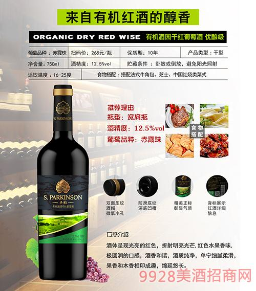 國產酒定制-2