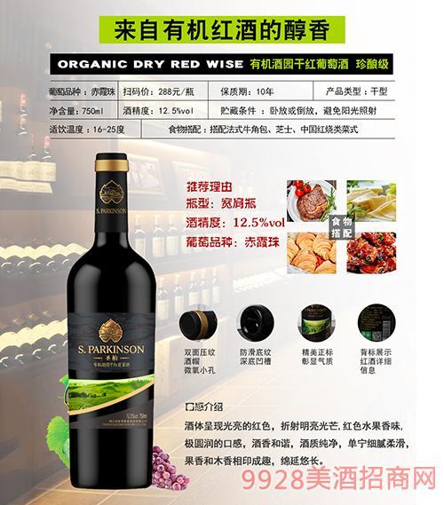 國產酒定制-1