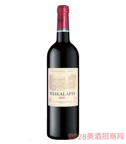 法国威卡拉菲西拉干红葡萄酒2009-13度750ml