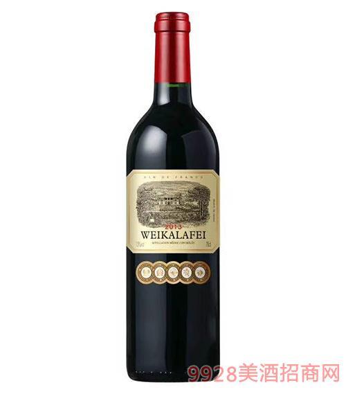 法国威卡拉菲干红葡萄酒2013-13度750Ml