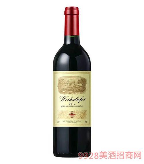 法国威卡拉菲干红葡萄酒2012-13度750Ml