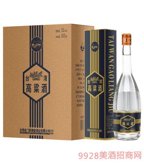 台湾高粱酒52度600ml