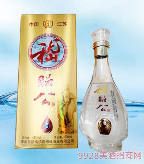 嵇昭公酒珍藏(黄)42度500ml