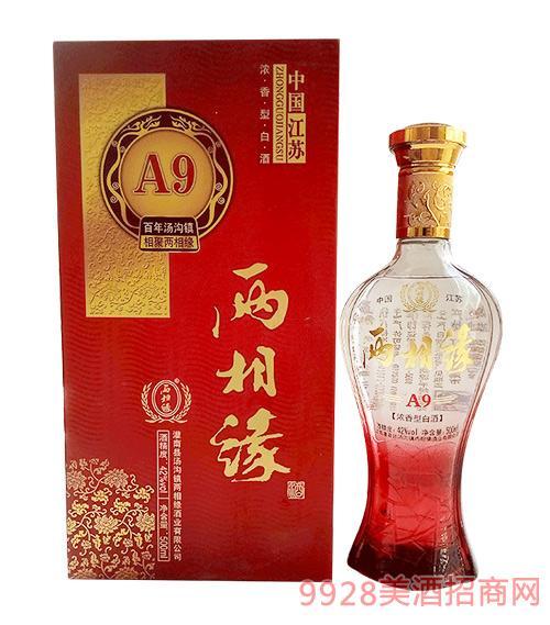 两相缘酒A9-42度500ml