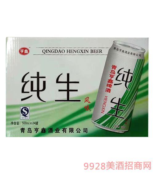亨鑫纯生风味啤酒500mlx24
