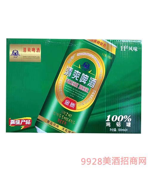清爽啤酒金质500mlx24