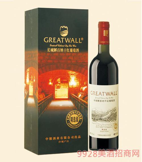 长城解百纳干红葡萄酒福建精选黑卡盒750ml