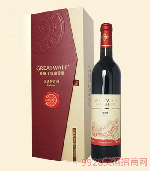 华南红赤霞珠干红葡萄酒盒装