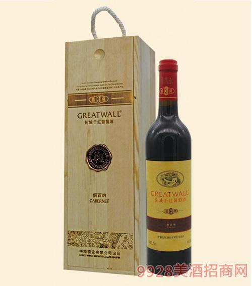 长城盛藏3解百纳干红葡萄酒盒装