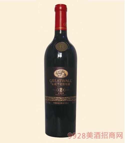 长城盛藏5赤霞珠干红葡萄酒750ml
