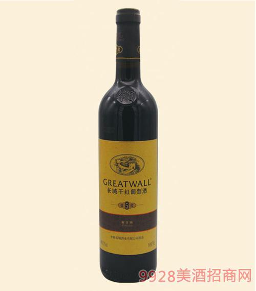 长城盛藏5解百纳干红葡萄酒750ml