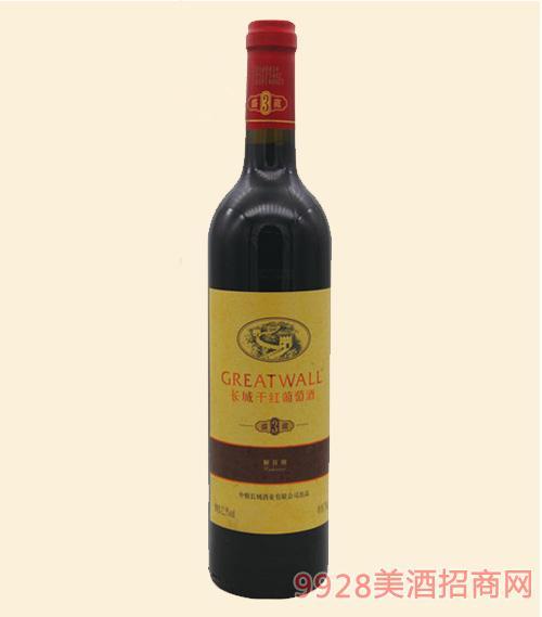 长城盛藏3解百纳干红葡萄酒750ml
