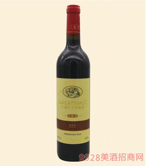 長城盛藏解百納干紅葡萄酒750ml
