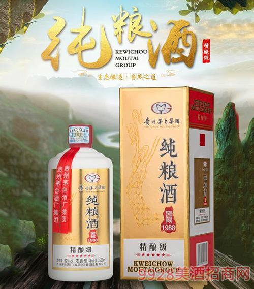 純糧酒窖藏1988精釀級