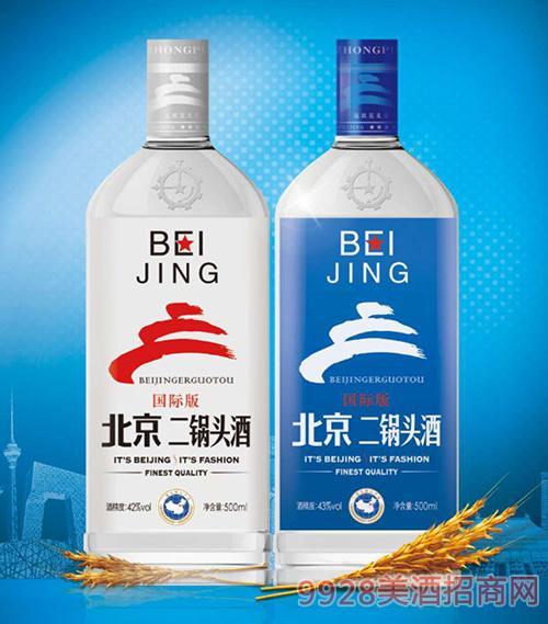 北京二锅头国际版