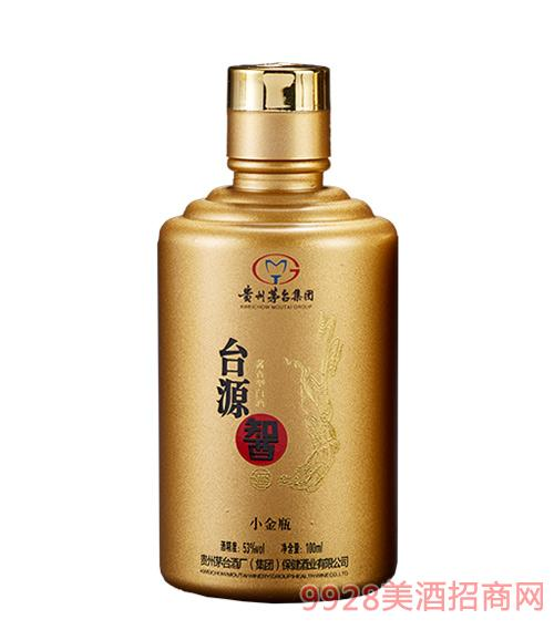台源䣽(智)酒小金瓶100ml53度