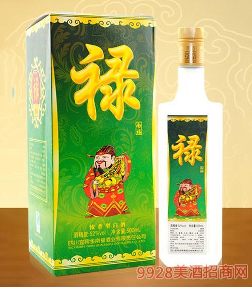 南福浓香型白酒(禄)52度500ml