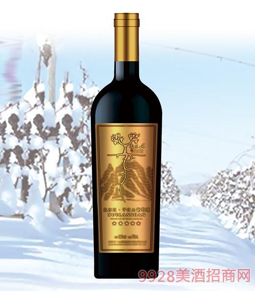雪兰山北冰红干红葡萄酒(5星铜牌)13.5度750ml