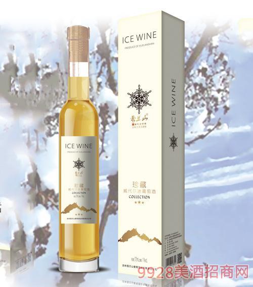 雪兰山·珍藏冰酒(威代尔)11度375ml
