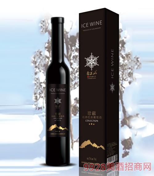 雪兰山·珍藏冰酒(北冰红)11度375ml