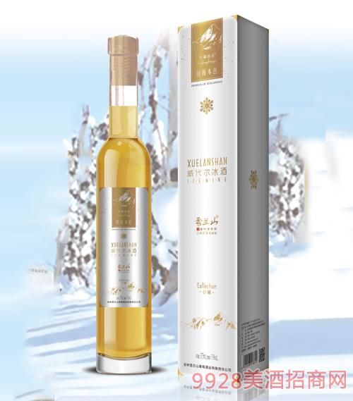 雪兰山·雪峰冰谷珍藏冰酒(威代尔)11度375ml