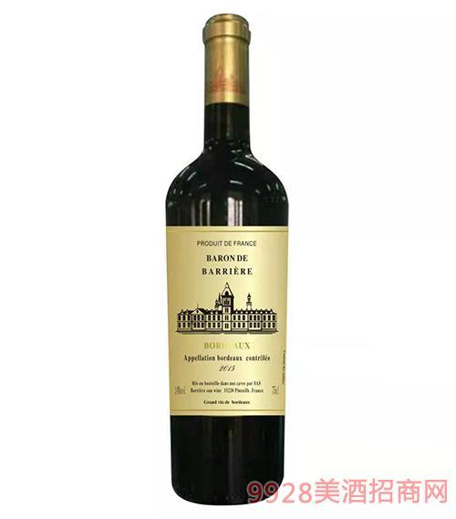 法国柏瑞伯爵干红葡萄酒14度750mlx6
