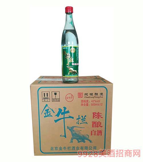 金牛拦陈酿白酒42度500mlx12