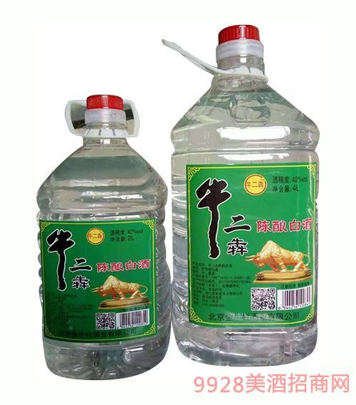 牛二犇陈酿白酒桶装42度2L、4L