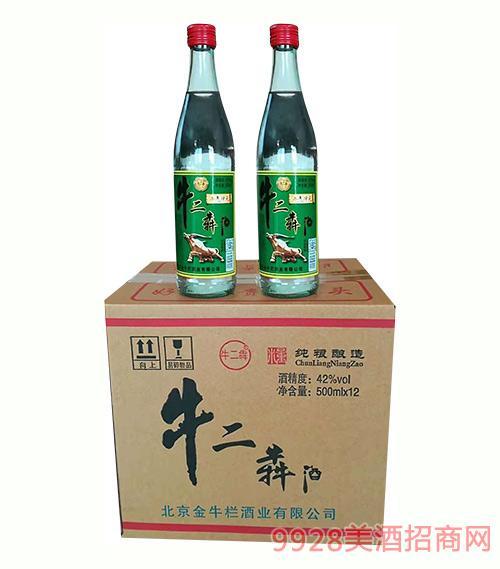 牛二犇酒42度500mlx12