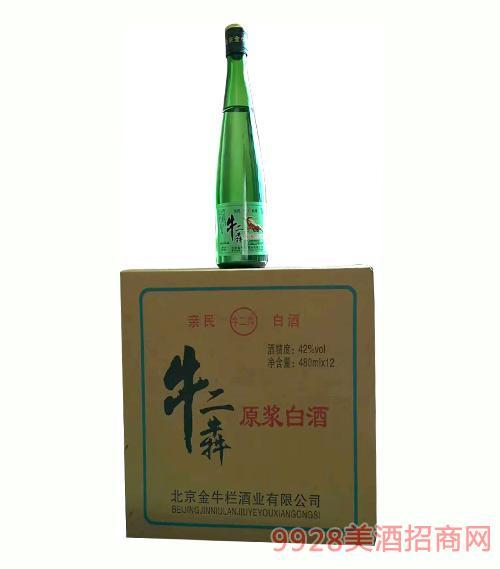 牛二犇原浆白酒42度480mlx12