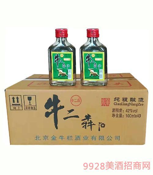 牛二犇酒42度100mlx40