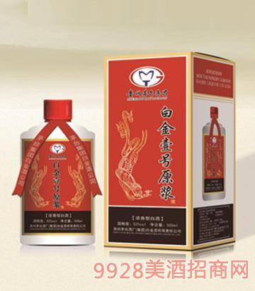 白金壹号原浆酒-红款