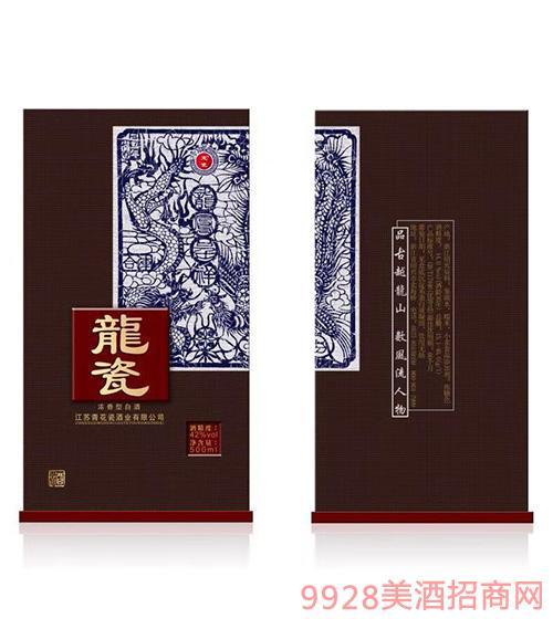 龙瓷酒盒装